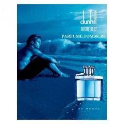 Alfred Dunhill Desire Blue men. Одеколон (eau de cologne - edc) для мужчин