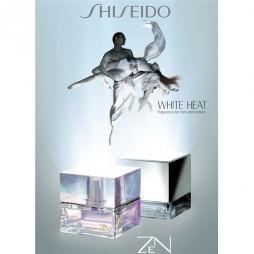 Шисейдо. Дзен. Знойное белое издание. Парфюмерная вода (eau de parfum - edp) и туалетные духи (parfum de toilette) женские