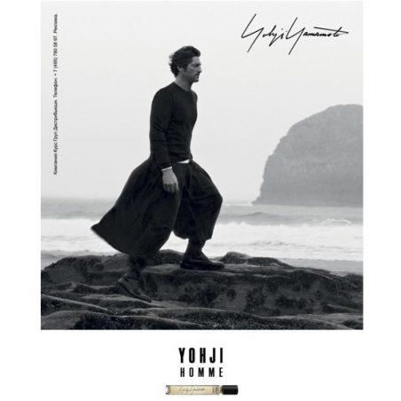 Yohji Yamamoto Pour Homme 2013 Man (Йоджи Ямамото Пур Оме 2013). Парфюмерная вода (eau de parfum - edp) и туалетные духи (parfum de toilette) мужские