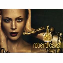 Roberto Cavalli Serpentine. Парфюмерная вода (eau de parfum - edp) и туалетные духи (parfum de toilette) женские