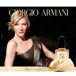 Giorgio Armani Si Golden Bow. Парфюмерная вода (eau de parfum - edp) и туалетные духи (parfum de toilette) женские