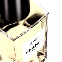 Chanel Les Exclusifs de Chanel Jersey