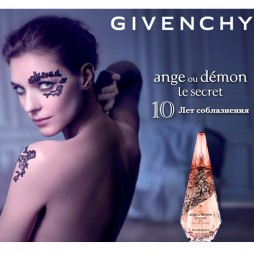 Ange Ou Demon Le Secret 10 Years Givenchy
